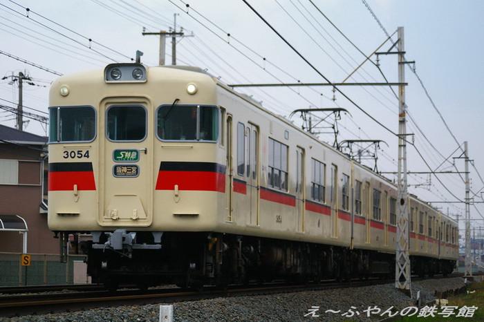 Imgp3231