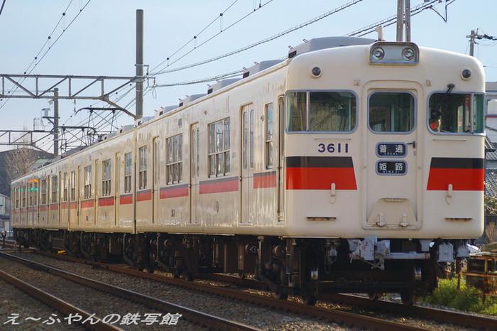 Imgp3304