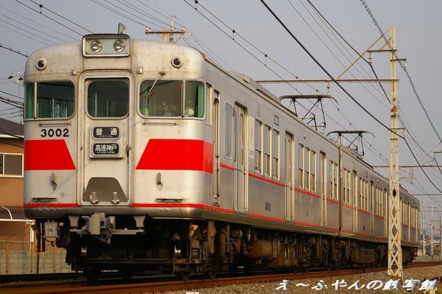 Imgp3472