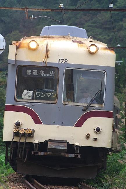 横江~千垣