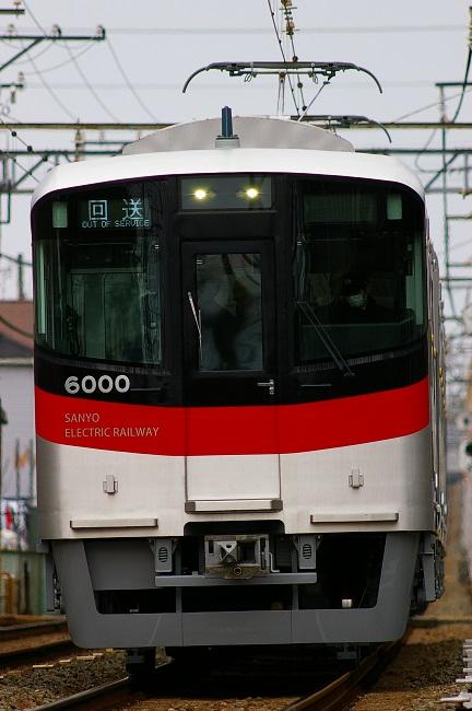 別府~播磨町
