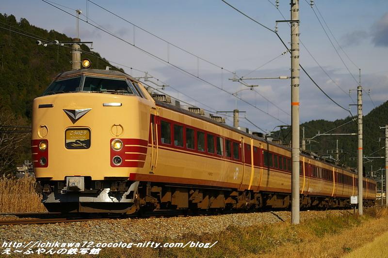Imgp8013