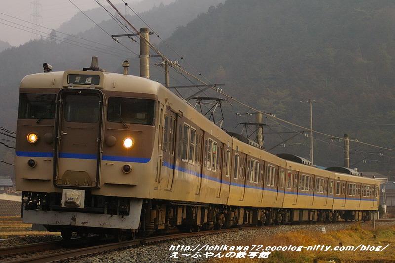 Imgp8548