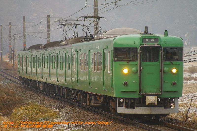 Imgp8790