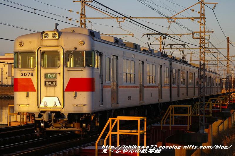 Imgp9320