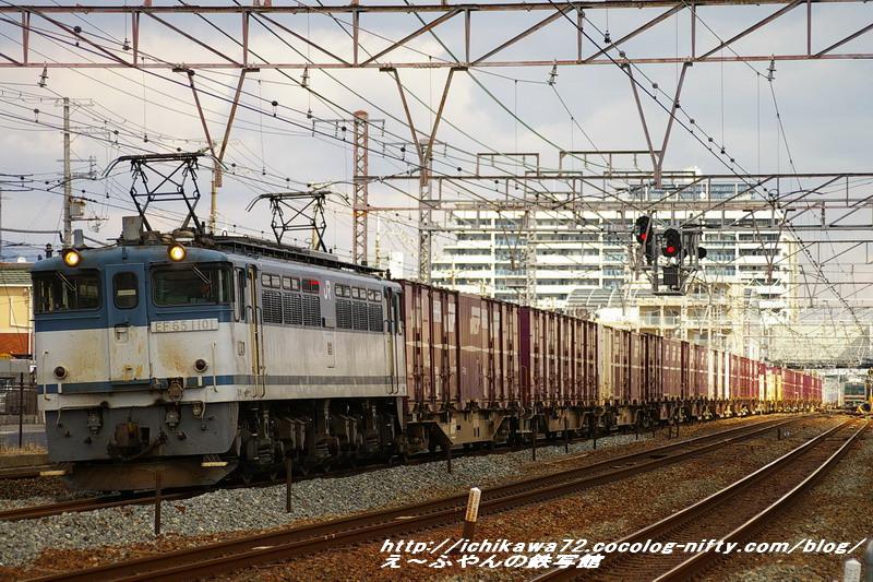 Imgp9431_2